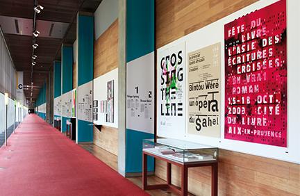 Graphisme et création contemporaine. 2011