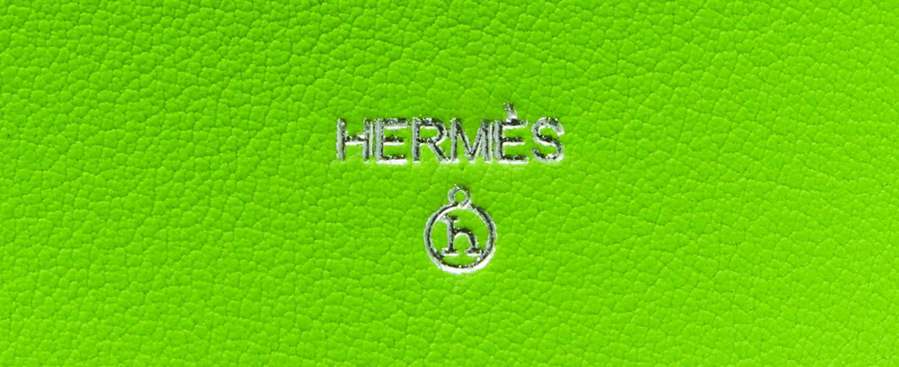 LOGO HERMÈS PETIT H SUR ROND DE CUIR